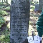 252 f Chana Menachem Mendel