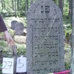 275 f Tamara Jisrael