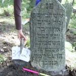 312 m Nachum Elijahu Josef