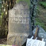 66b m Fragment Jaakow Chajim