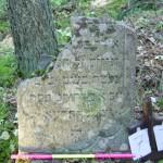77 m Idel Sanvil Grabstein zerstört, Name vielleicht nicht vollständig