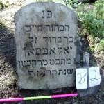 212 m Junggeselle Chajim Baruch Jakobson