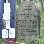 B01.04 Feiga Pasa Vater: Zerach Moshe