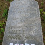 A09.19 m / Nachum Vater: Zeev Koblenz? o. Kachlanz