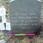 A09.06 m / Mordechai Yehuda Lieb Vater: Gershon Mareinin
