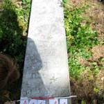 A14.11 Aharon Feibush Vater: Yizchak Shfongin