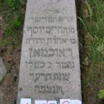 A15.22 Chaim Yosef Vater: Aharon Yehuda Rauchman