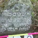 158 Reb Shalom,son of Reb Eliyahu