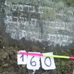 160 Reb Abraham,son of Reb Moshe