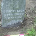 235 man Meir,son of ...Eliyahu KUKLE