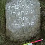74 Reb Eliyahu, son of Reb Itzchaq