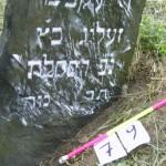 79 Reb Yaaqov, son of Reb Selig KATZ